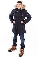 Зимняя удлиненная куртка на подростка.