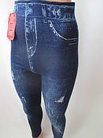Молодежные утепленные леггинсы под джинс