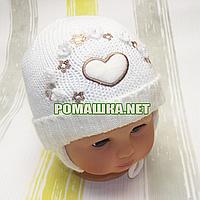 Детская зимняя вязанная термо шапочка р. 38 на завязках для новорожденного ТМ Мамина мода 3215 Бежевый
