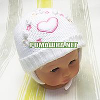 Детская зимняя вязанная термо шапочка р. 40 на завязках для новорожденного ТМ Мамина мода 3215 Белый