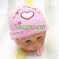 Детская зимняя вязанная термо шапочка р. 40 на завязках для новорожденного ТМ Мамина мода 3215 Розовый