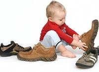Туфли и мокасины детские