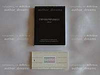 Фирменная подарочная документация к часам Emporio Armani