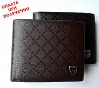 Мужской кошелек портмоне бумажник лакированная кожа JBL
