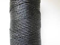 Нить вощёная плоская 0,8 мм тёмно-серая