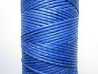 Нить вощёная плоская 0,8мм синяя