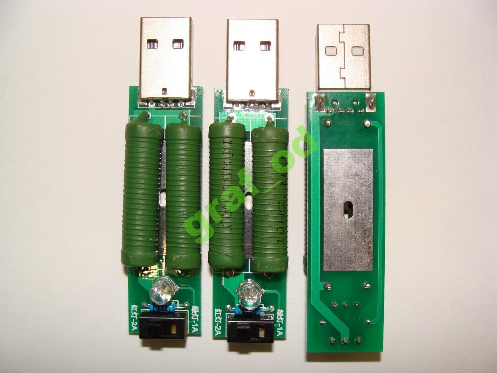 USB навантажувальне опір на 1А 2А резистор навантаження для ксх-017