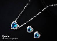 Комплект BLUE HEART ювелирная бижутерия родий декор кристаллы Swarovski