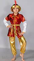 Карнавальный костюм султана