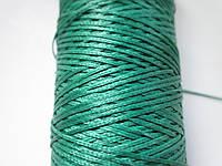 Нить вощёная плоская 0,8 мм зелёная (изумрудная) 125 метров