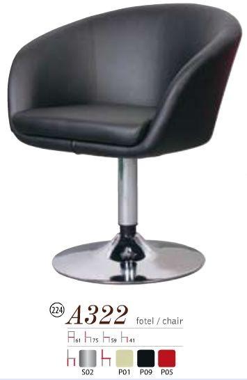 Кресло для бара A 322