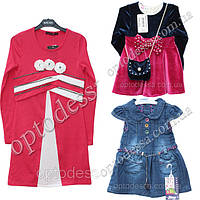 Детская одежда (часть 1)