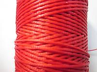 Нить вощёная плоская 1,2 мм красная