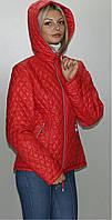 Женская демисезонная куртка  КС-3 красная 40-52 размеры