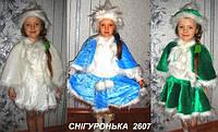 Детский карнавальный костюм - ёлочка (г. Николаев)