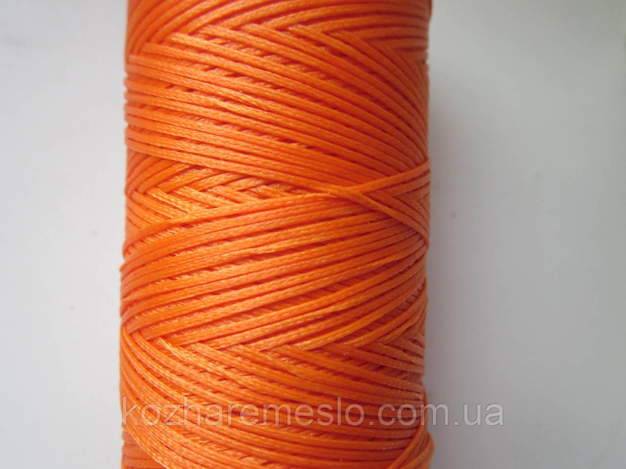 Нить вощёная плоская 0,8 мм оранжевая