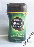 Кофе Nescafe Taster'sChoice DecHouse Blend из США