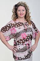 Блуза женская «кимано»