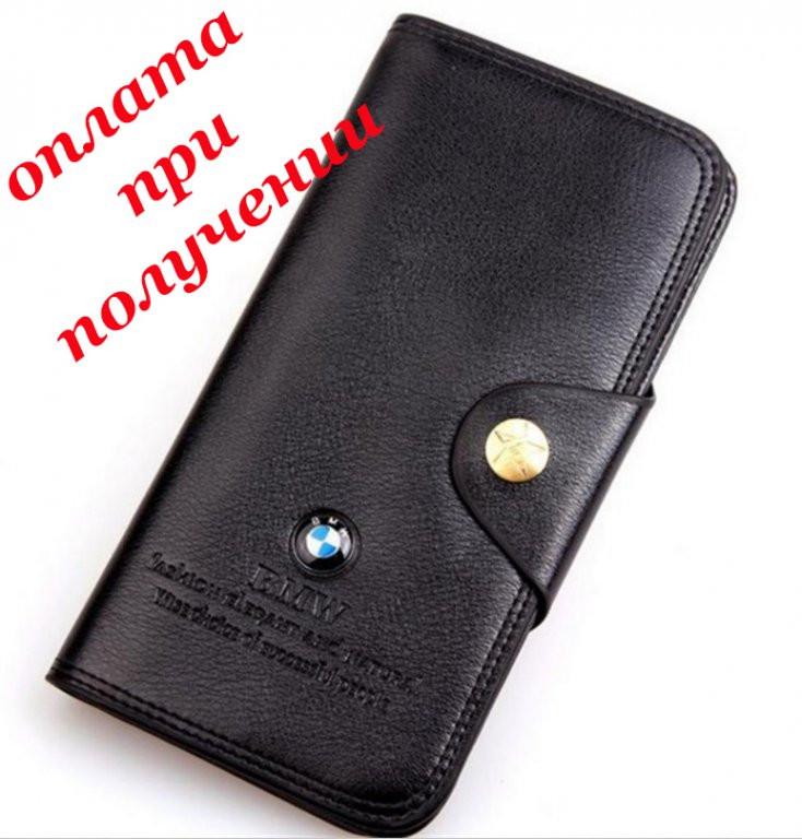 Мужской кожаный кошелек портмоне клатч BMW