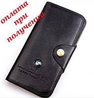 Мужской кожаный кошелек портмоне клатч BMW, фото 1