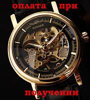 Мужские механические часы скелетон Winner Skeleton professional