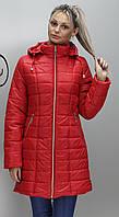Женская куртка большого размера весна  КР-11  красная 42-74 размеры