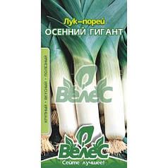 Лук-порей Осенний гигант 0,5 г ТМ ВЕЛЕС