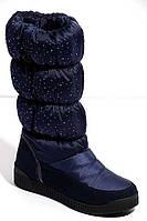 Женские зимние дутики Prima Darte 1002 синие