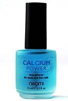 Naomi Calcium Power, Укрепитель с кальцием для слабых и хрупких ногтей, 15 мл.