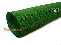 Гофрированная бумага, Италия (591 травяной)