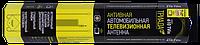Антенна автомобильная  ТРИАДА-610 AM/FM + TV
