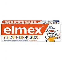 Дитяча зубна паста Elmex вiд карieсу 50мл. Нiмеччина