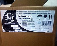 Радиатор охлаждения алюминиевый Таврия PAC-OX1102 АМЗ. Оригинальный радиатор 1102-1301012-01 сборной конструкц