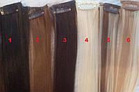 Волосы на заколках,поштучно! ЦЕНА ЗА НАБОР 2 ШТ! цвета на выбор! в наличии!
