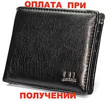 Чоловічий модний стильний гаманець гаманець, портмоне