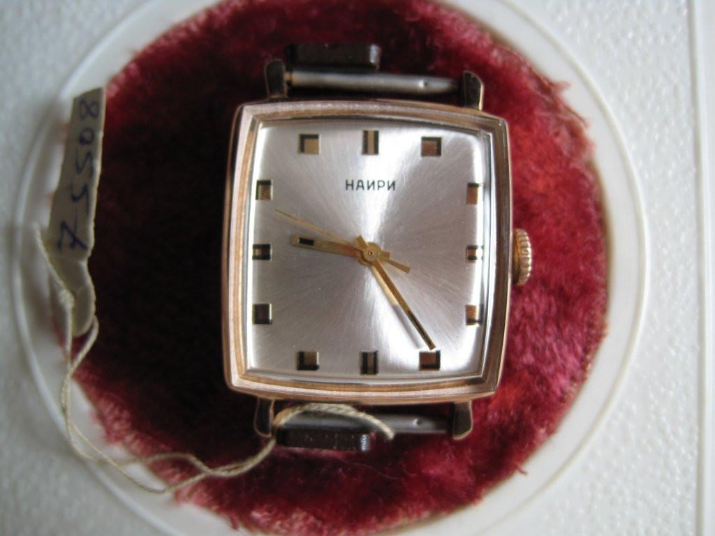 Наири часы ссср золотые продать швейцария скупка часы