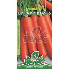 Насіння моркви Вітамінна 20г ТМ ВЕЛЕС