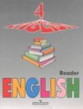 Книга для чтения.Английский язык. 4 класс.