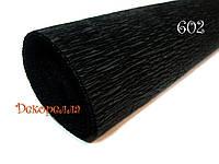 Гофрированная бумага, Италия (602 черный)