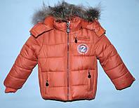 Зимова куртка для хлопчиків 2-6  років  Cankesya Sport  терракотова