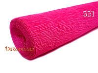 Гофрированная бумага, Италия (551 ярко розовый)