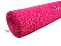 Гофрированная бумага, Италия (571 ярко розовый)