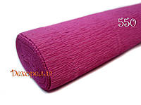 Гофрированная бумага, Италия (550 ярко розовый)