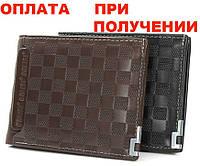 Мужской кошелек портмоне бумажник кожа BALISI