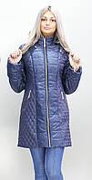 Женская куртка весна большой размер КМ-11 темно-синяя 40-74 размеры