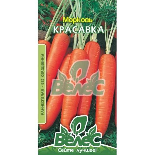 Семена моркови Красавка 20г ТМ ВЕЛЕС