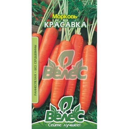 Семена моркови Красавка 20г ТМ ВЕЛЕС, фото 2
