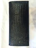 Купюрник мужской кожаный KARYA