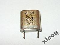 Кварцевый резонатор 1000кГц