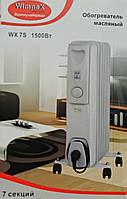 Радиатор масляный Wimpex WX-7S. Обогреватель камин